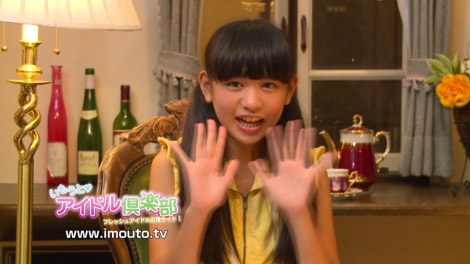 natushojo_ichika_00066.jpg