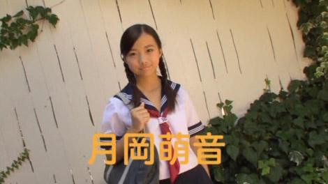 onegai_mone_00002.jpg