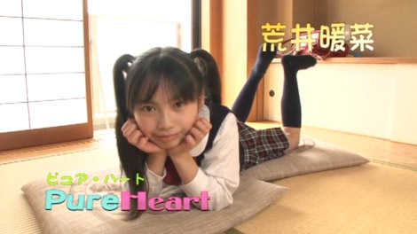 pureheart_haruna_00001.jpg