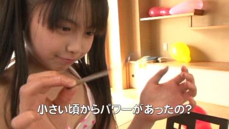 pureheart_haruna_00100.jpg