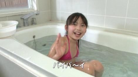 pureheart_haruna_00151.jpg
