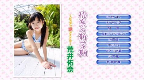 purekko_yuna_00000.jpg