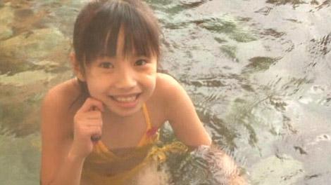 purekko_yuna_00078.jpg