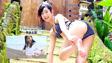 rainbow_morinaga_00000.jpg