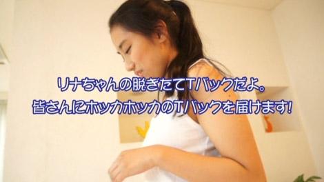 rina_nugutate_00089.jpg