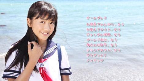 sakuragi_poolnow_00000.jpg