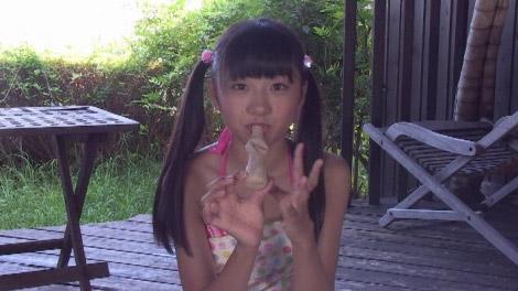 sakuragi_poolnow_00013.jpg