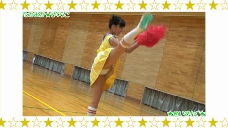 sakurako_sakurairo_00049.jpg