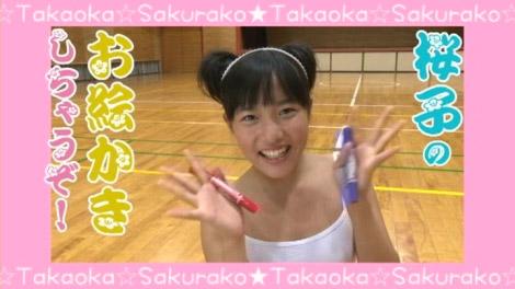 sakurako_sakurairo_00065.jpg