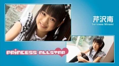serizawa_allstar_00000.jpg