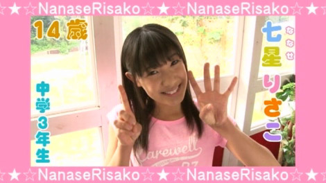 startdash_nanahosi_00008.jpg