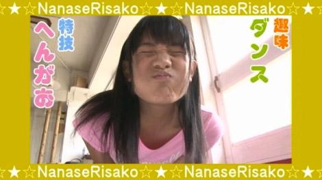 startdash_nanahosi_00009.jpg