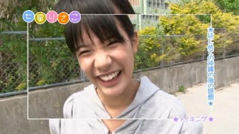 startdash_nanahosi_00037.jpg