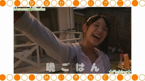 startdash_nanahosi_00051.jpg