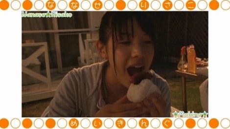 startdash_nanahosi_00052.jpg