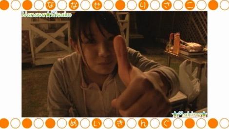 startdash_nanahosi_00053.jpg