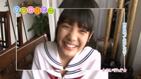 startdash_nanahosi_00101.jpg