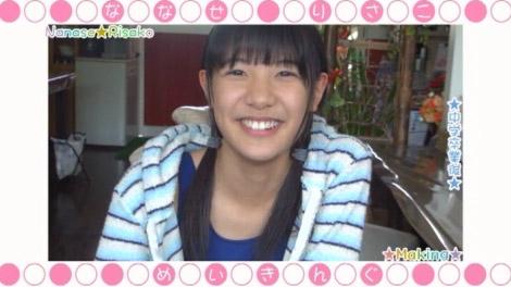 startdash_nanahosi_00120.jpg