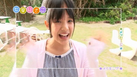 startdash_nanahosi_00136.jpg