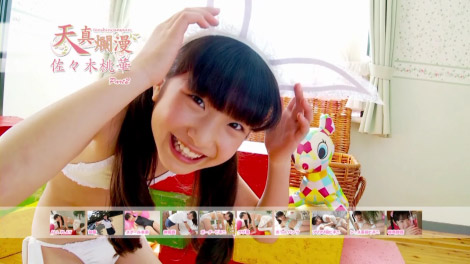 tenshin2sasamomo_00000.jpg