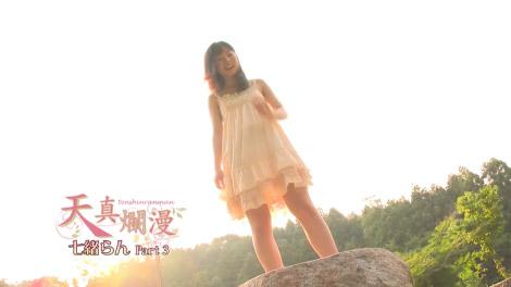 tenshin3ran_00000.jpg