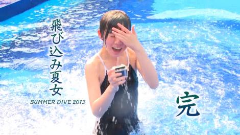 tenshin3ran_00026.jpg