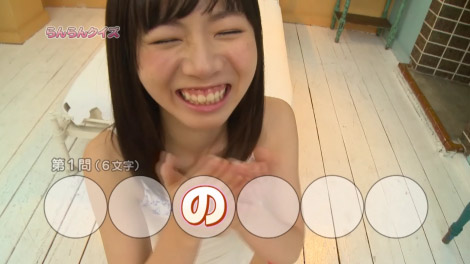 tenshin3ran_00055.jpg