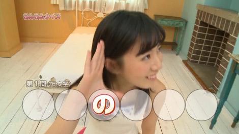 tenshin3ran_00056.jpg