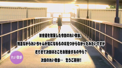 tensin_kuromiyarei_00037.jpg