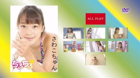 tiltil21sawako_00000.jpg