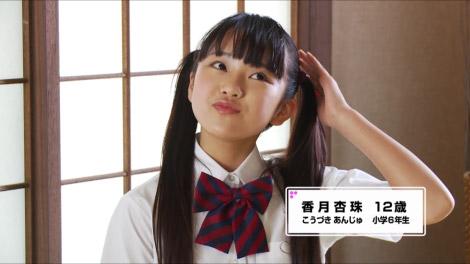 tokonatsu_anju_00008.jpg