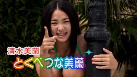 tokubetu_miran_00004.jpg