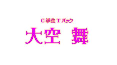 tonarino_oozora_00000.jpg