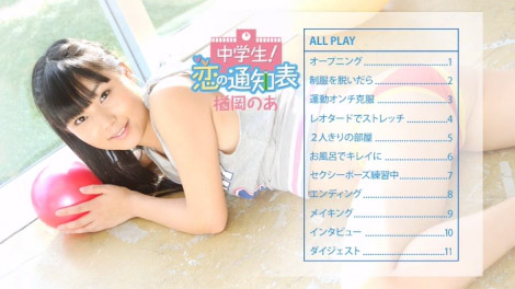 tuchihyo_masuoka_00000.jpg