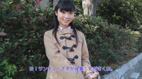 tuchihyo_masuoka_00001.jpg