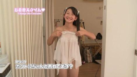 ubu_kondo_00033.jpg