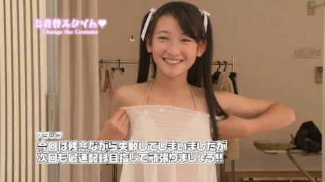 ubu_kondo_00034.jpg