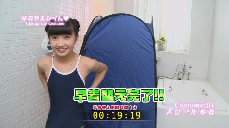 ubu_kuromiya_00029.jpg