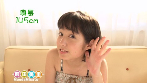 usirokara_maeda_00013.jpg
