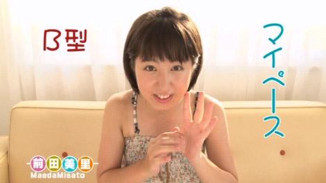 usirokara_maeda_00014.jpg