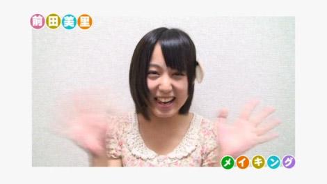 usirokara_maeda_00066.jpg
