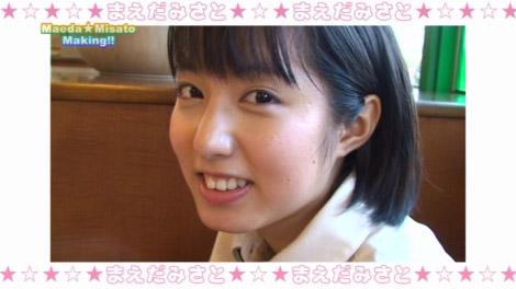 usirokara_maeda_00069.jpg