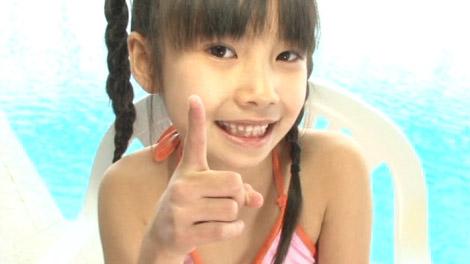 yuna_debut_00014.jpg