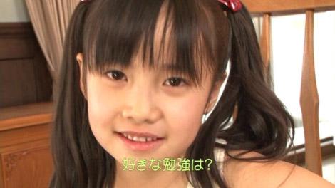 yuna_debut_00045.jpg