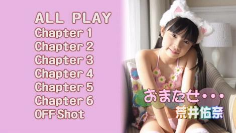 yuna_omatase_00000.jpg