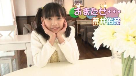 yuna_omatase_00001.jpg