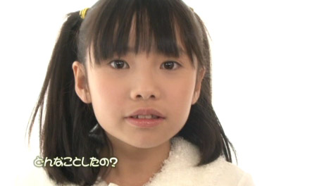 yuna_omatase_00047.jpg
