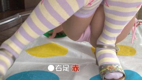 yuna_omatase_00092.jpg