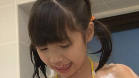 yuna_omatase_00120.jpg