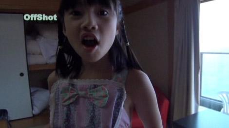 yuna_omatase_00131.jpg